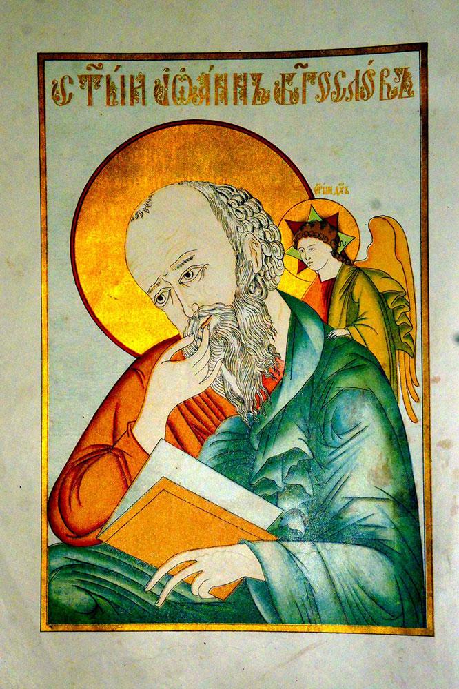 Миниатюра из печатного Апокалипсиса св. Иоанна Богослова