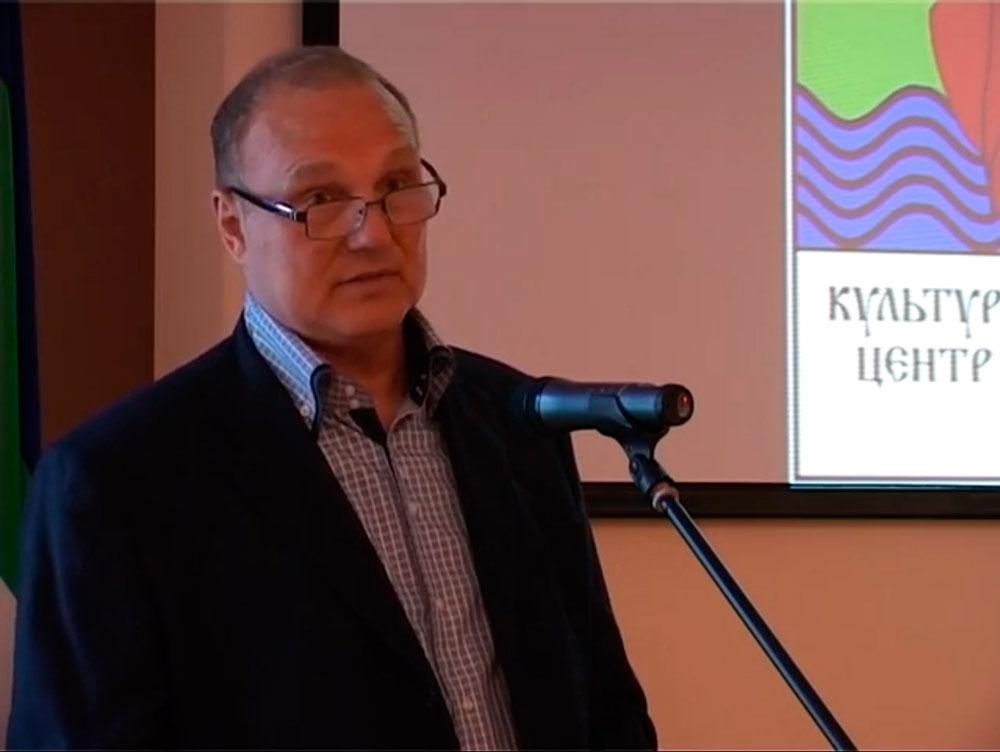 Презентация «Культурно-Паломнического Центра имени протопопа Аввакума»