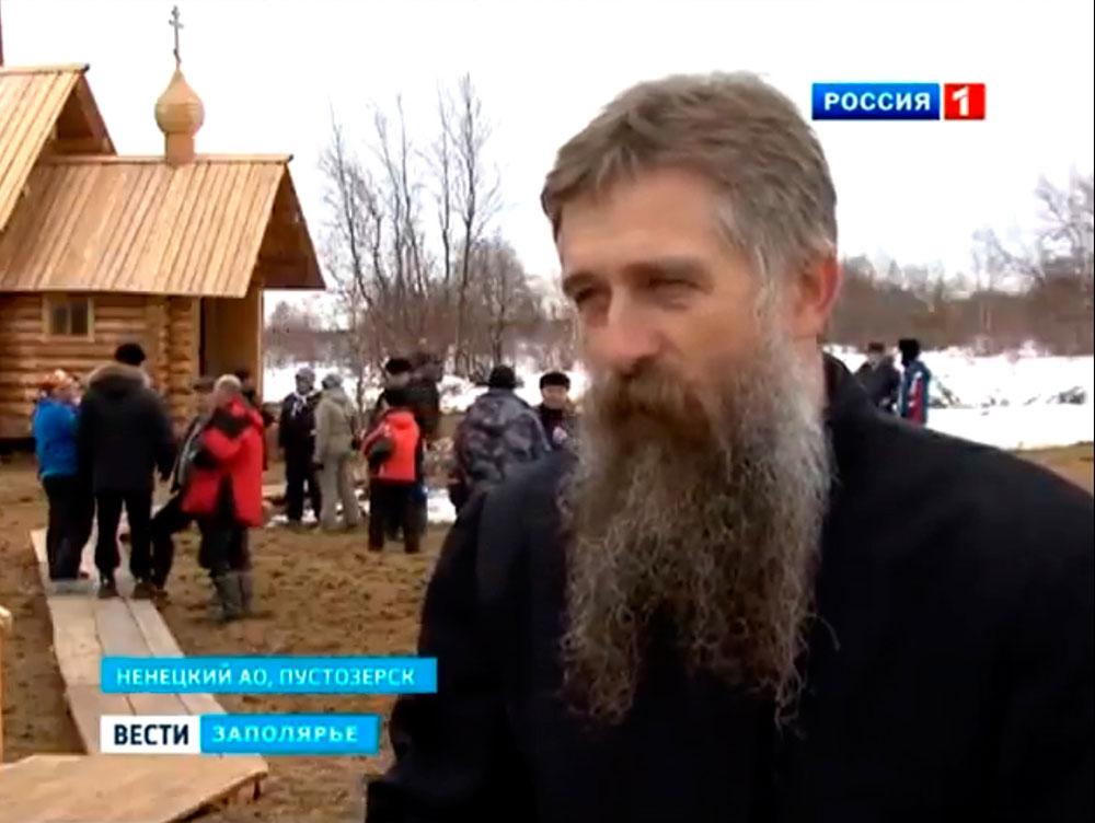 """Сюжет телеканала """"Россия"""" про строительство и освящение часовни на месте гибели Пустозерских мучеников"""