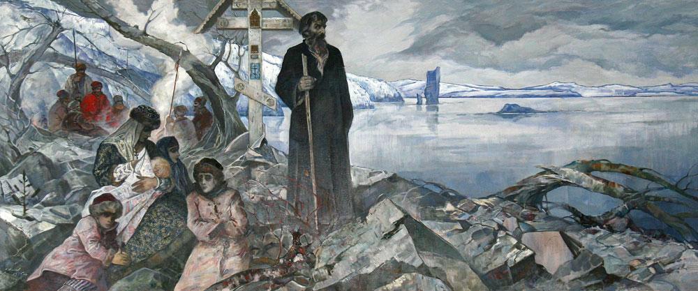 «Протопоп Аввакум в Сибири» 1975 г.