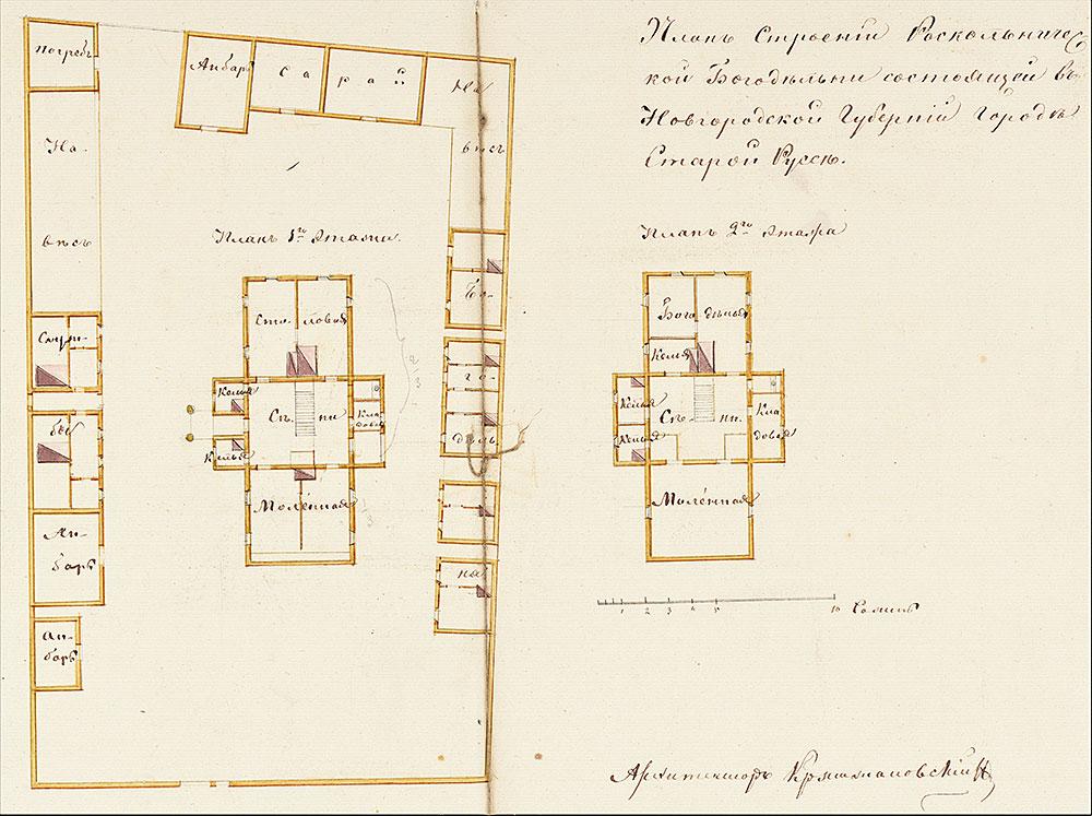 план обители, составленный архитектором Р. Кржижановским